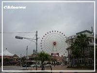 ナミッピ♪美浜でランチ.jpg