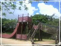 宮城公園3.jpg