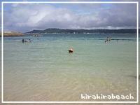 沖縄きらきらビーチ.jpg
